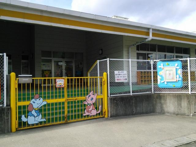 幼稚園は公立と私立がある