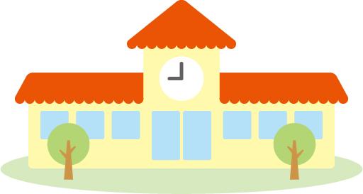 私立幼稚園